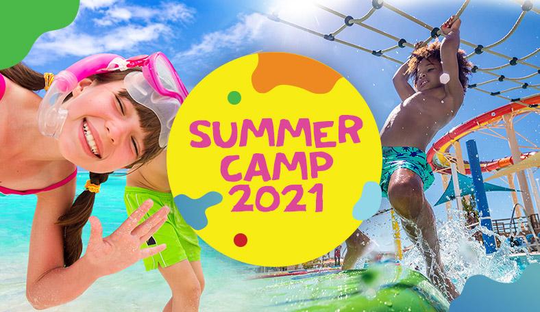 summer camp 2021 Θάλασσα - Φύση ΟΑΚΑ